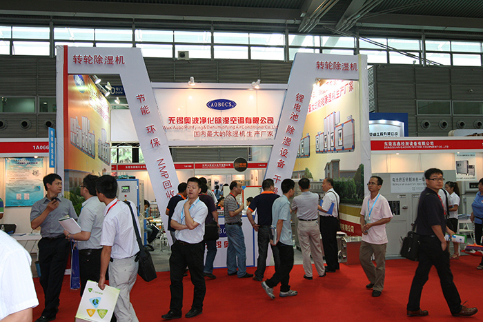 Product Launch in Shenzhen 2015