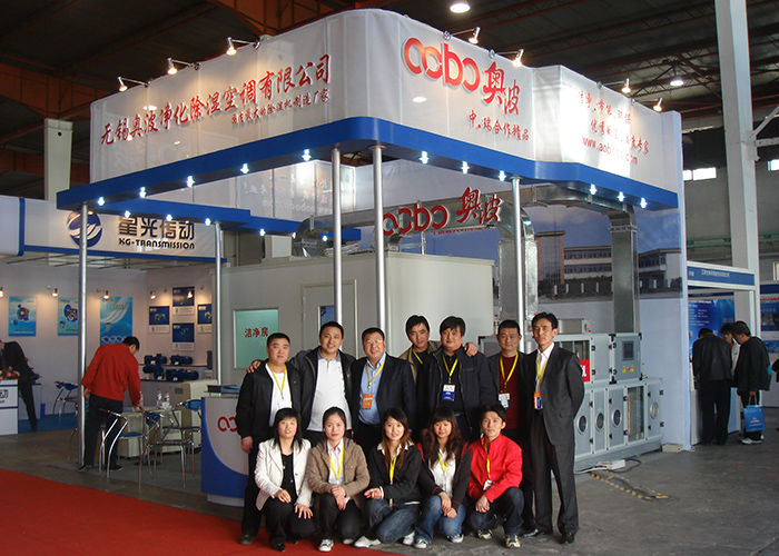 Product Launch in Beijing 2013