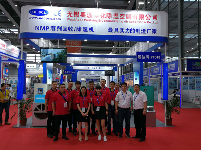 New Energy Expo in Shenzhen 2018